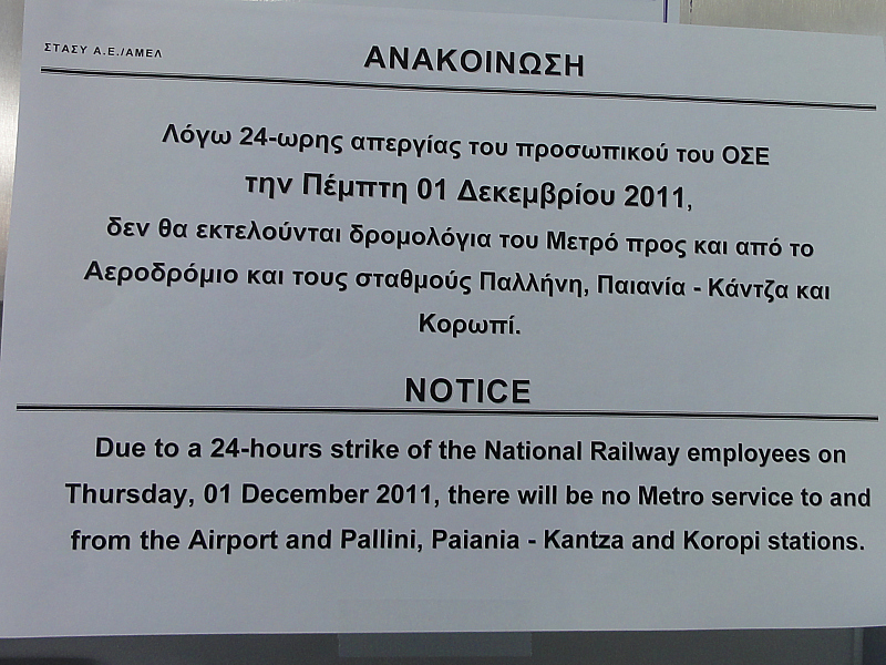 Strike Sign in Athens!