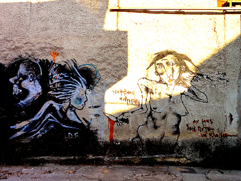 Street art in Athens!