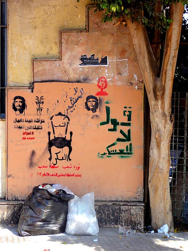 Revolution Art in Cairo, Egypt