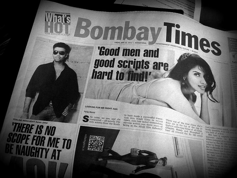 Bollywood Extra