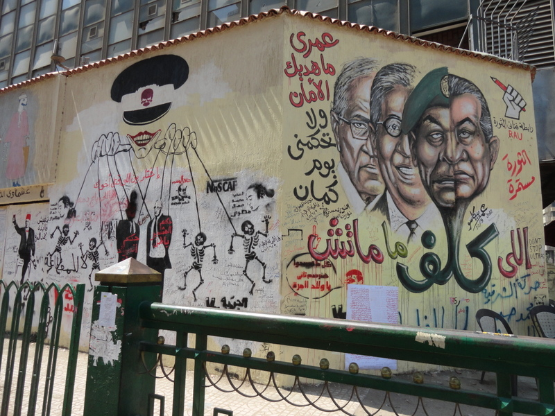 Street Art in Tahrir Sq.