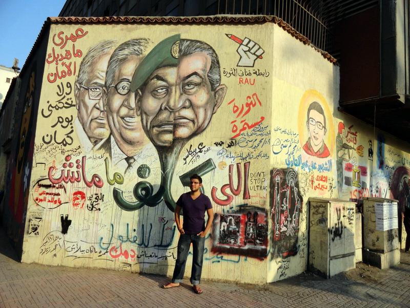 Tahrir Sq. Revolution, Cairo