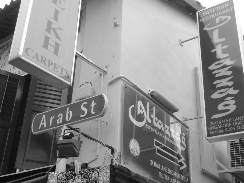 Arab St. Singapore