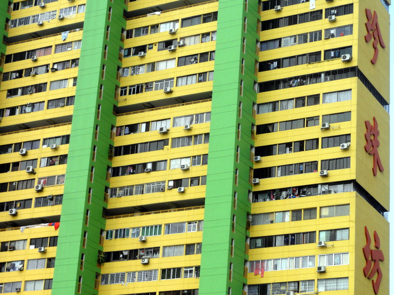 Yellow Building, Singapore
