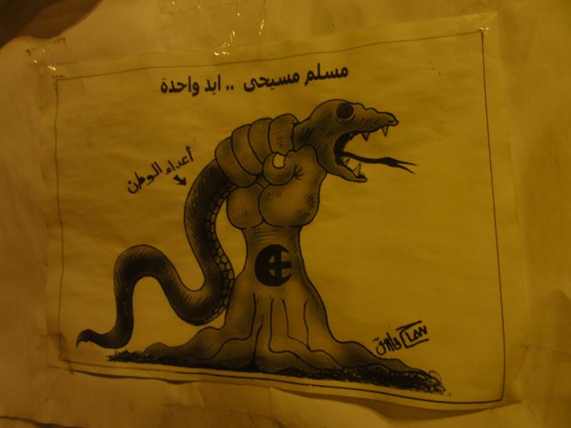 Revolution Museum, Cairo