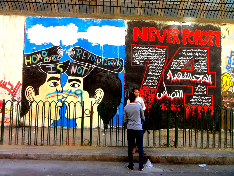 Street art in Cairo
