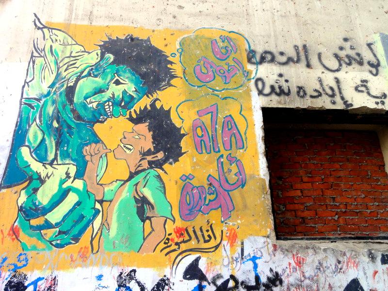 Cairo Street Art